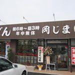 セルフ 釜あげうどん 岡じま 多度津店(2017年3月1日OPEN)
